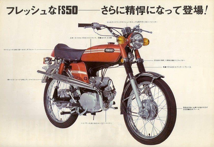 fs50-1970-1