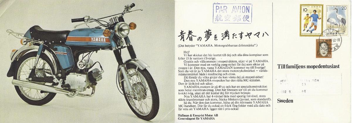 1975-ss-postcard